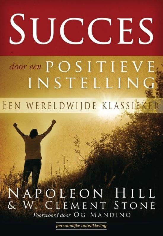 Succes-door-een-positieve-instelling